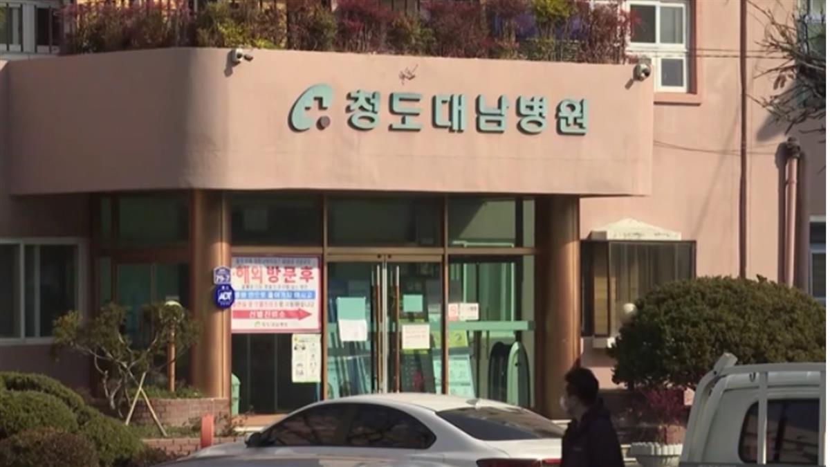 南韓疫情大爆發 美調高旅遊警示至第三級