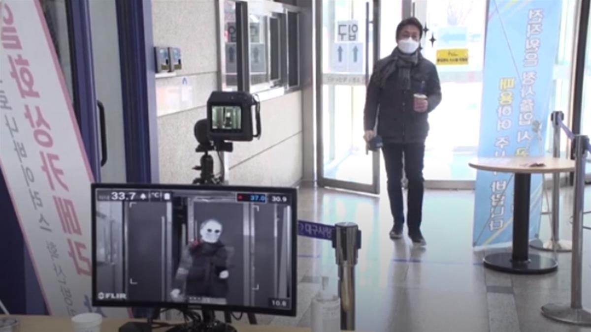 南韓再傳公務員身亡!為防疫天天加班到10點 凌晨陳屍家中