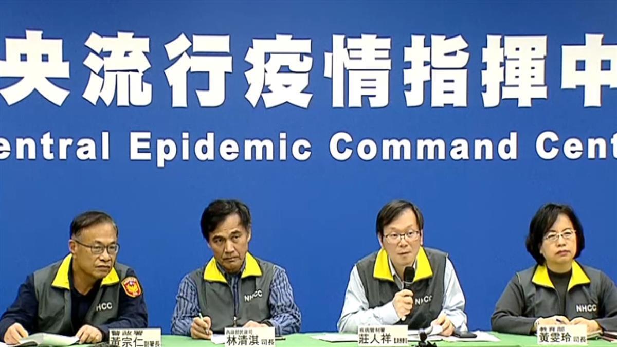 台北女身亡前曾發燒 北檢:9度主動聯繫衛生單位