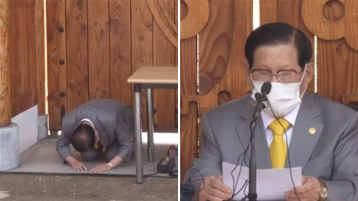 新天地教主下跪道歉 手上「特殊金錶」意外惹怒南韓民眾