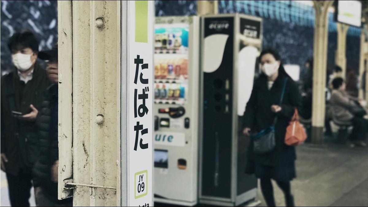聯準會2度降息救市 日央行未跟進 擴大QE購買ETF至12兆日圓