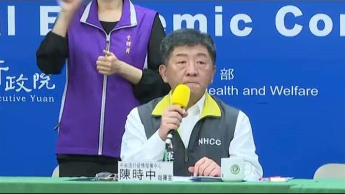 居家檢疫大學生「揪友開趴」 陳時中動怒:不怕死、不識相!