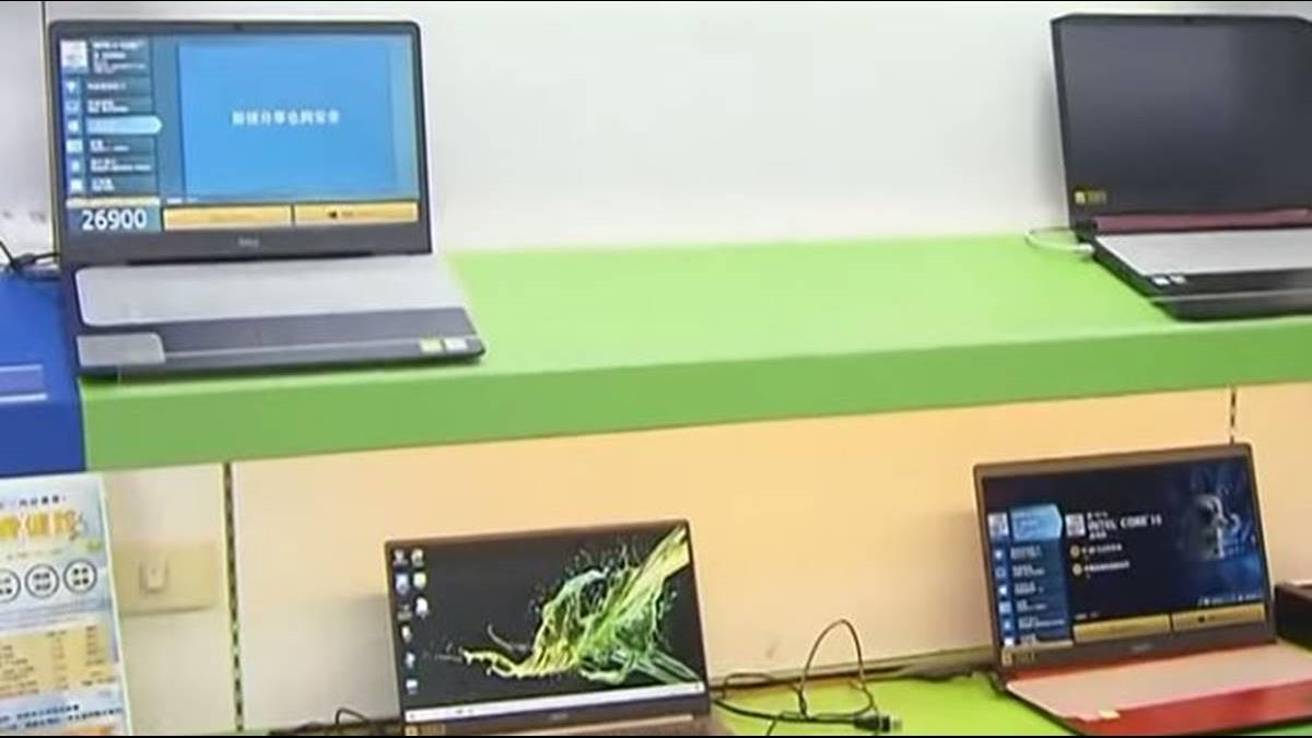在家上班需求擴! 筆電鬧缺貨 店家:恐缺到5月