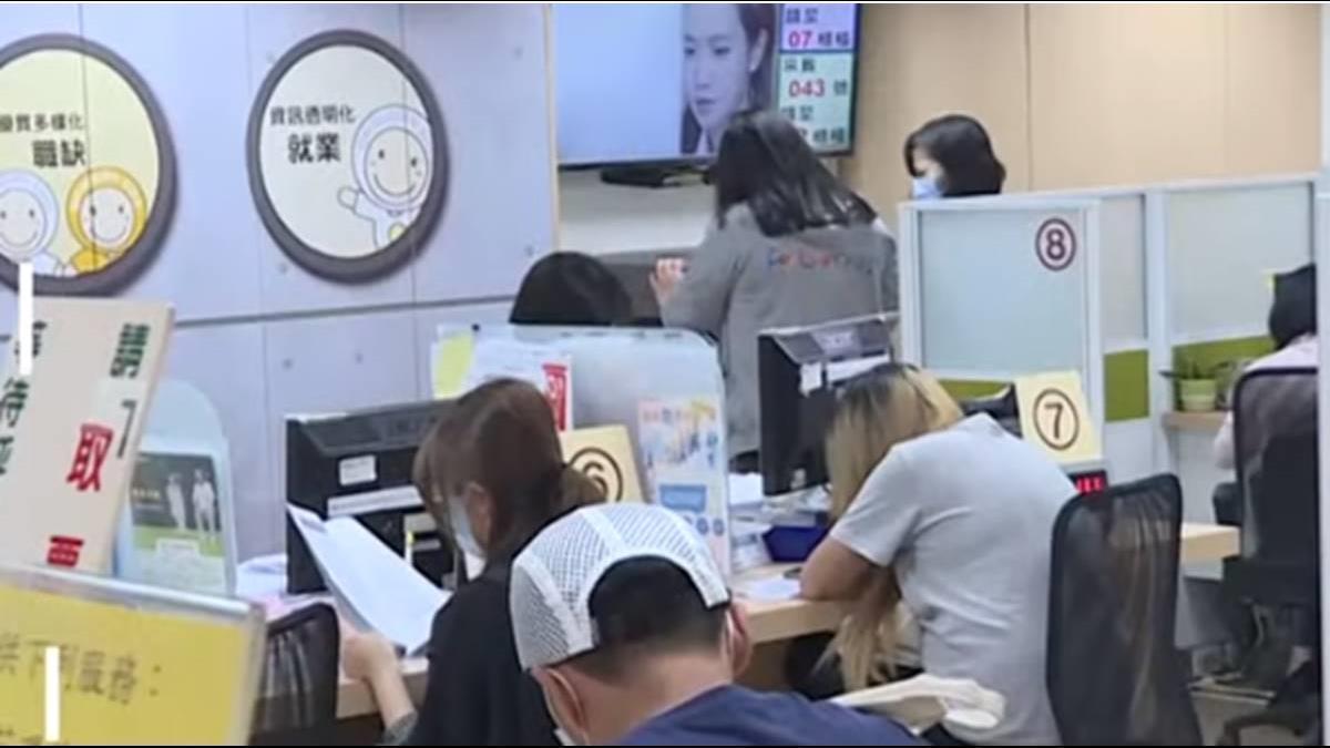 不是詐騙簡訊! 台東卑南鄉發放「急難紓困現金」
