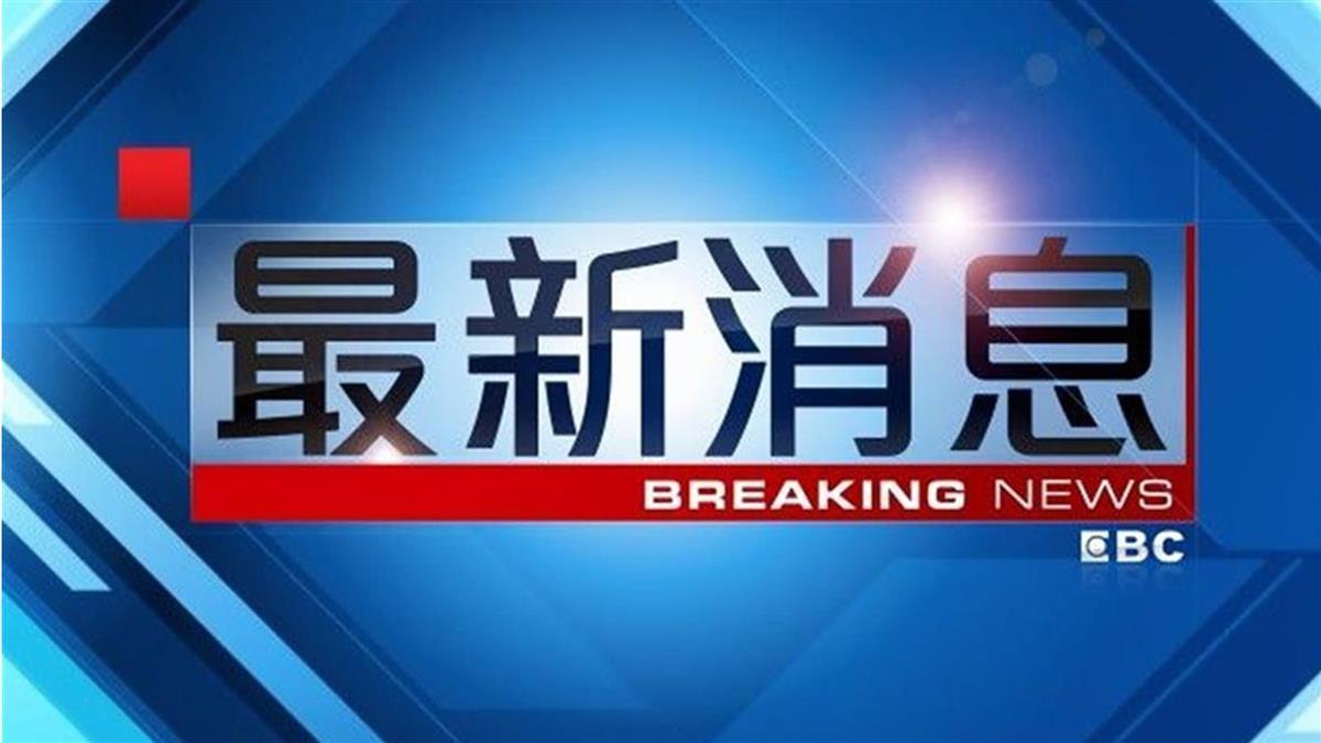 快訊/台中兆豐銀行搶案 歹徒搶20萬元逃逸