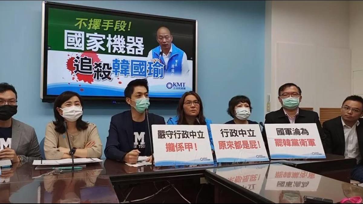 藍委齊轟「罷韓國家隊」 蔣萬安痛批:國家機器公然追殺