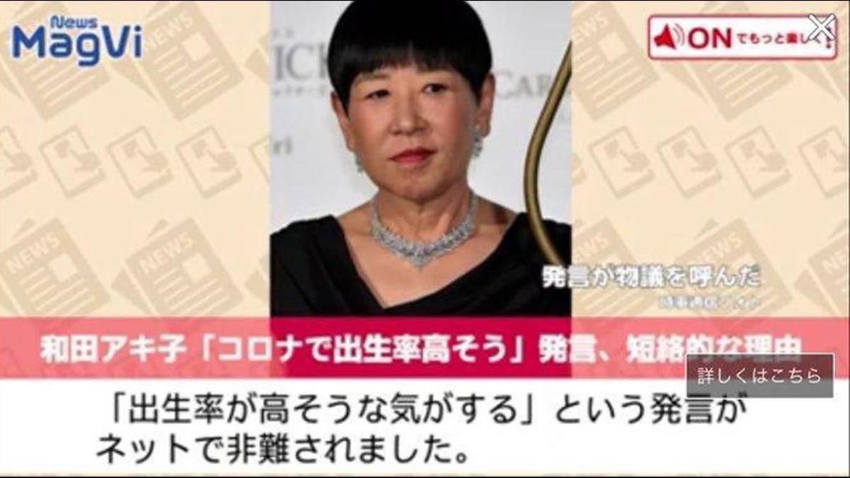 在家躲疫情將帶來嬰兒潮?其實日本人更不想生了