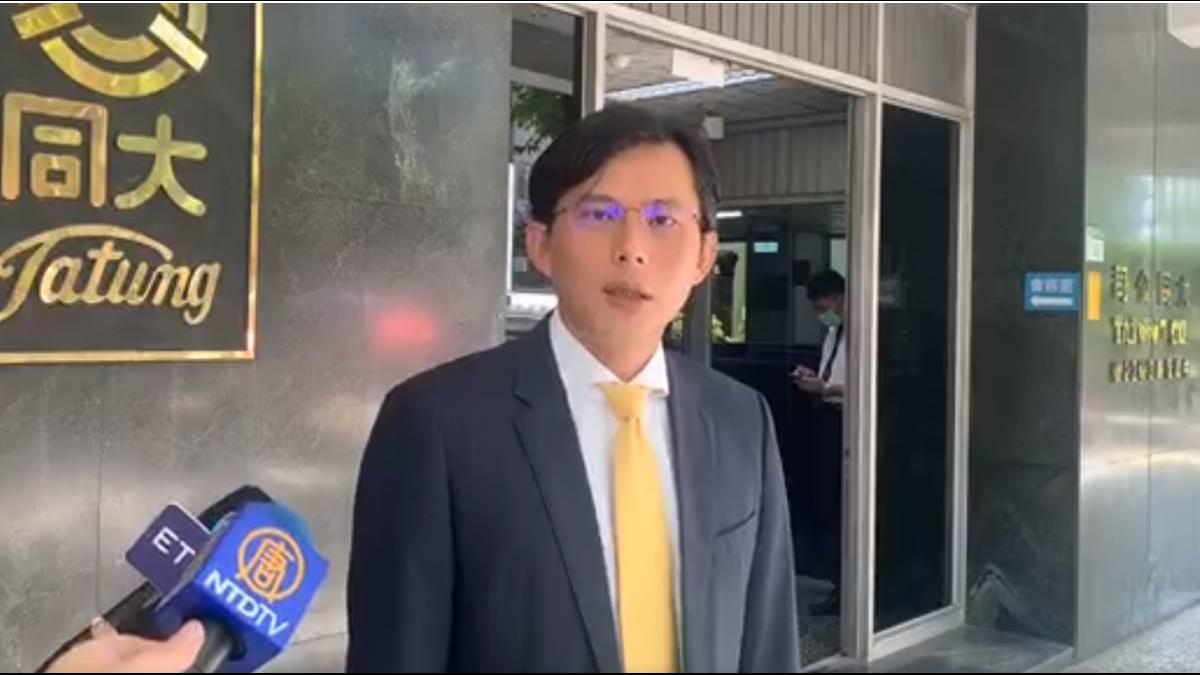 黃國昌遞股東會出席委託書 遭大同工會抗議:中資引路人