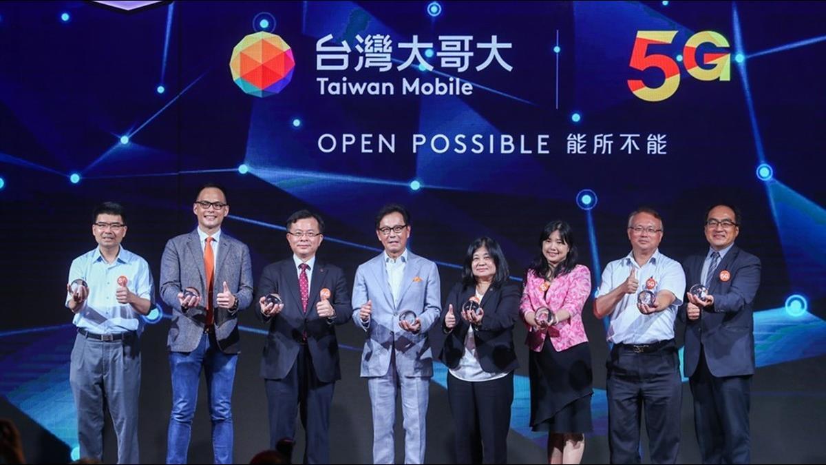 5G走向垂直商業模式 台哥大林之晨:未來5大電信拚差異化