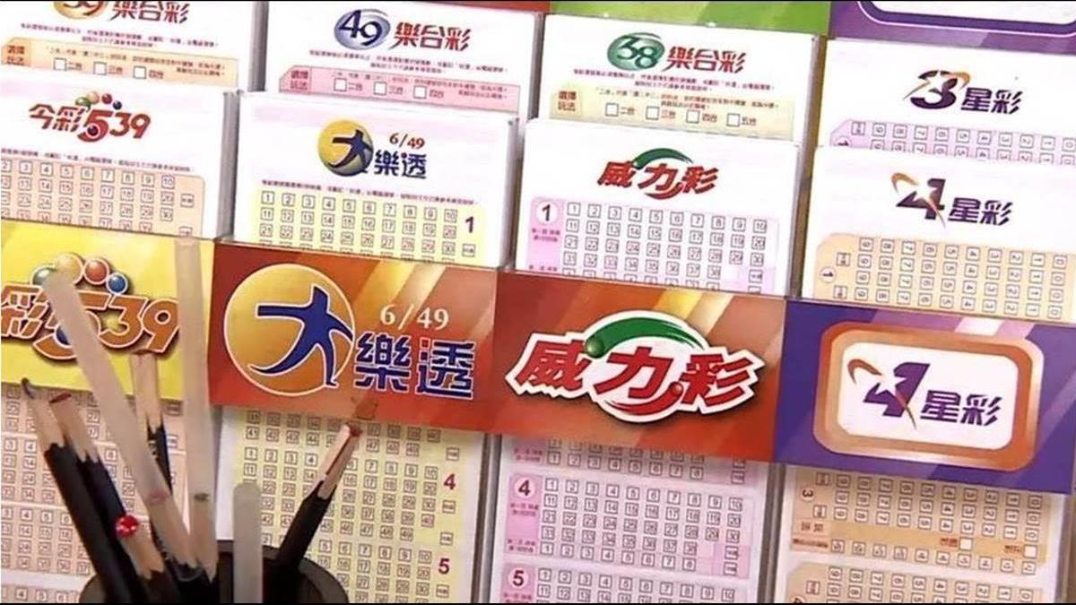 4同事集資1200元爽中「史上最高」30億! 投注站闆娘樂收188萬大紅包
