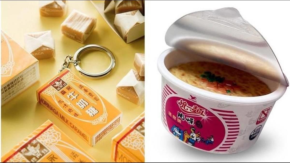 童年回憶照到縮小燈 森永牛奶糖、統一肉燥麵讓你通勤不憂鬱