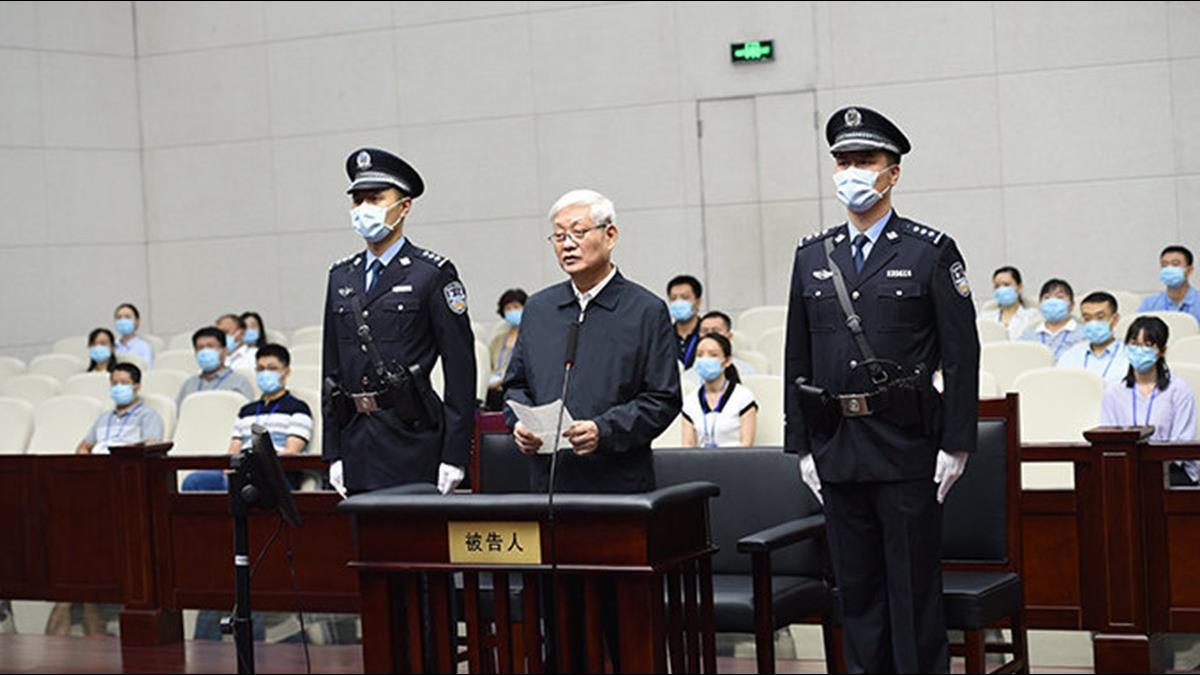 中共陝西省委前書記趙正永受賄30億 遭判死緩終身監禁