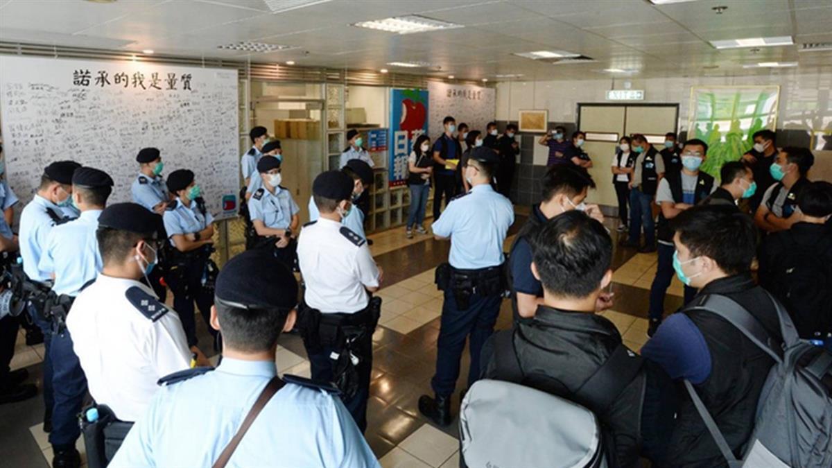 香港《蘋果》逾百員工個資外洩 疑陸公安部門流出