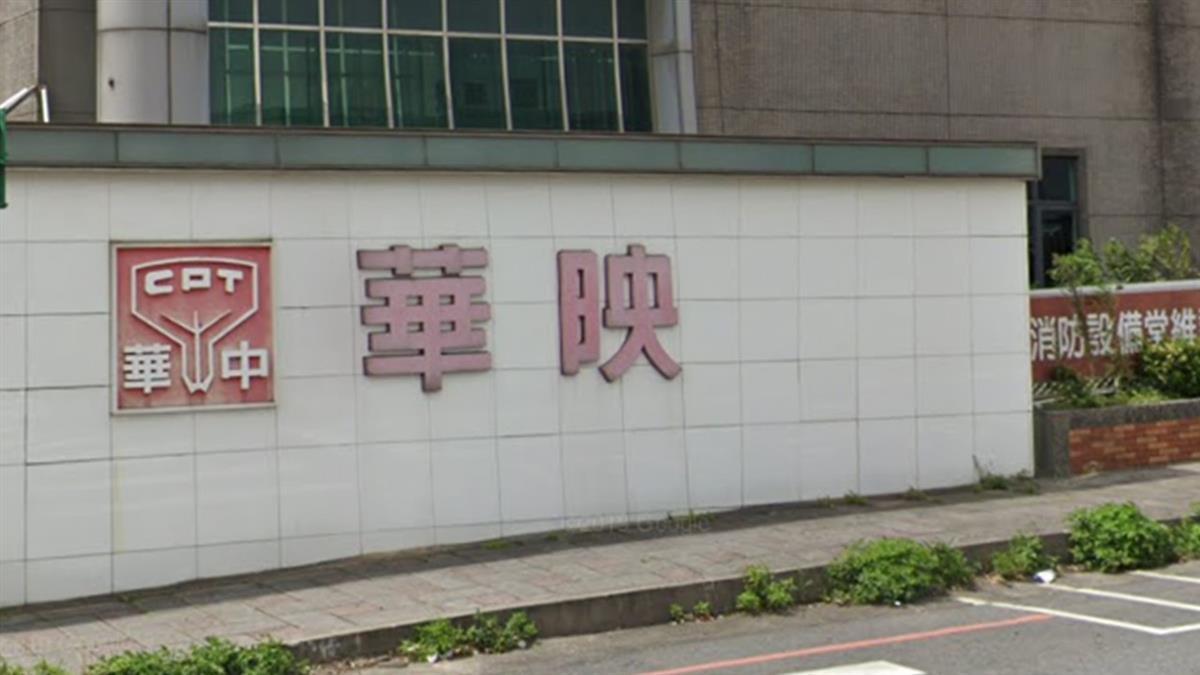 93歲嬤投資200萬血本無歸!華映股東下跪 求蘇揆阻賤賣資產