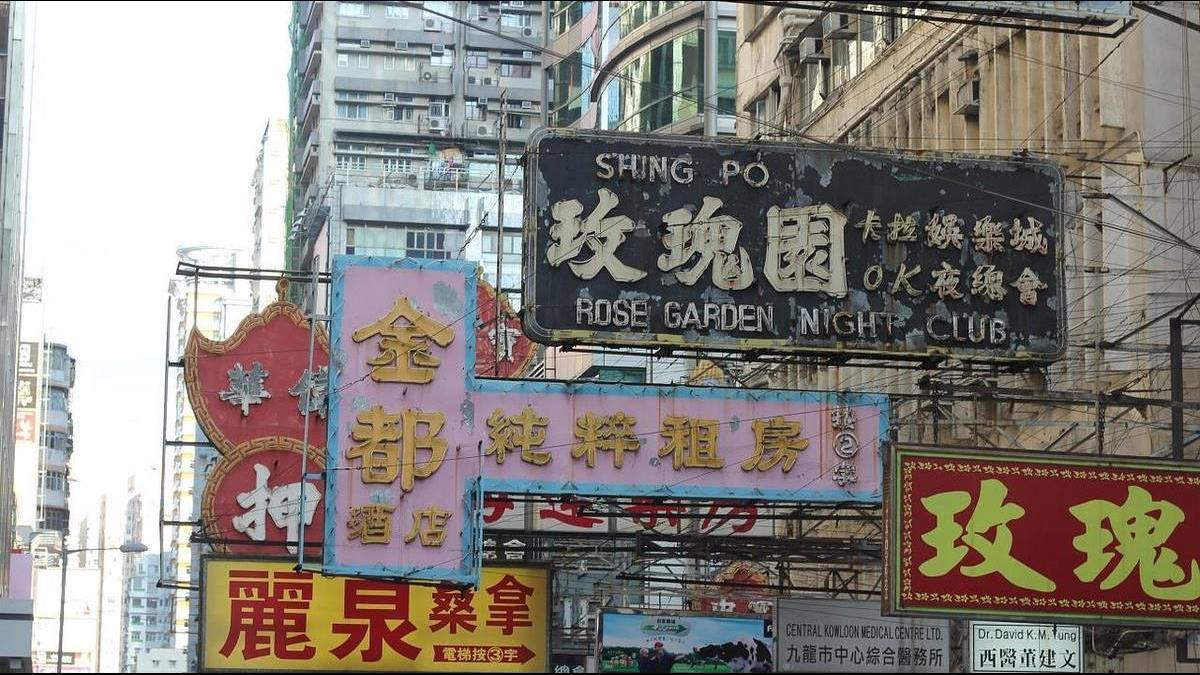 不會說中文在香港求職碰壁 外籍銀行家震驚:以前從沒遇過