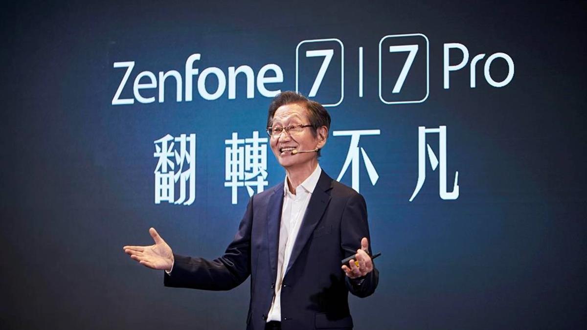 問鼎台灣5G手機銷售王 華碩:ZenFone7這回不會再缺貨
