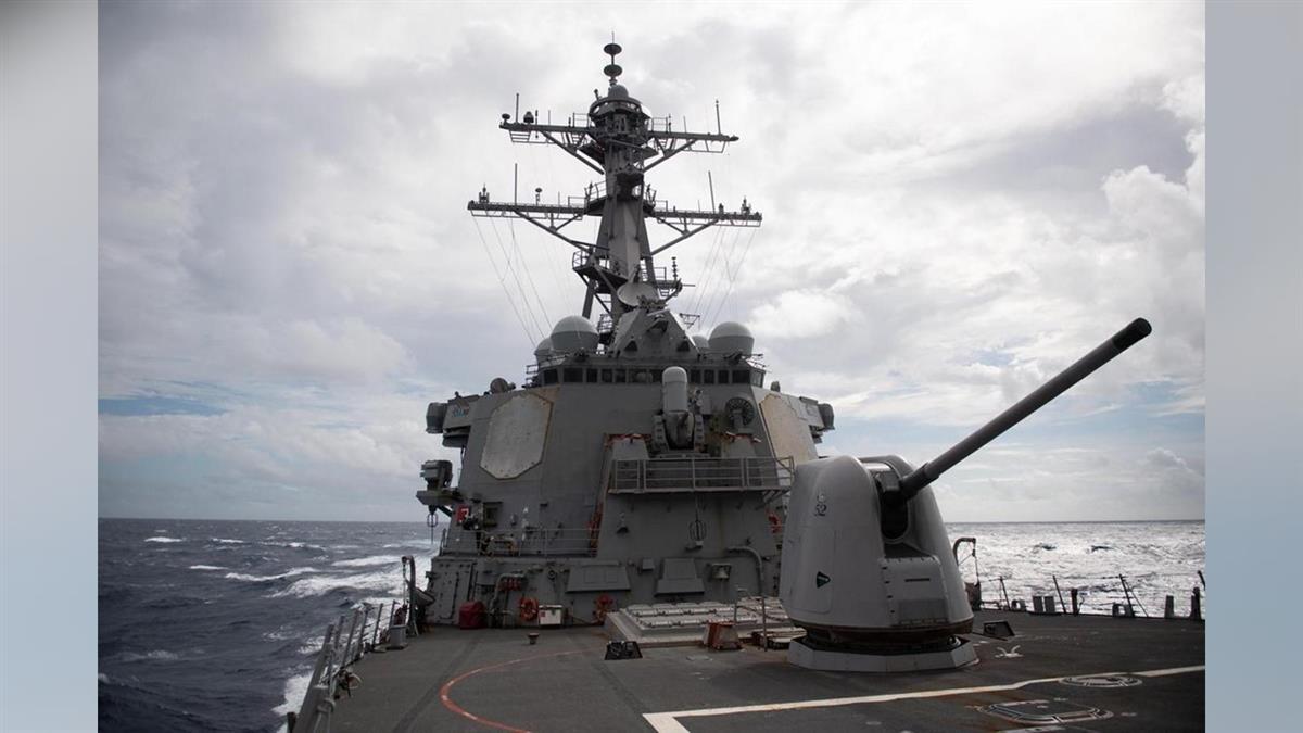 美艦今年第10次航經台海 解放軍跳腳開嗆:停止滋事擾局