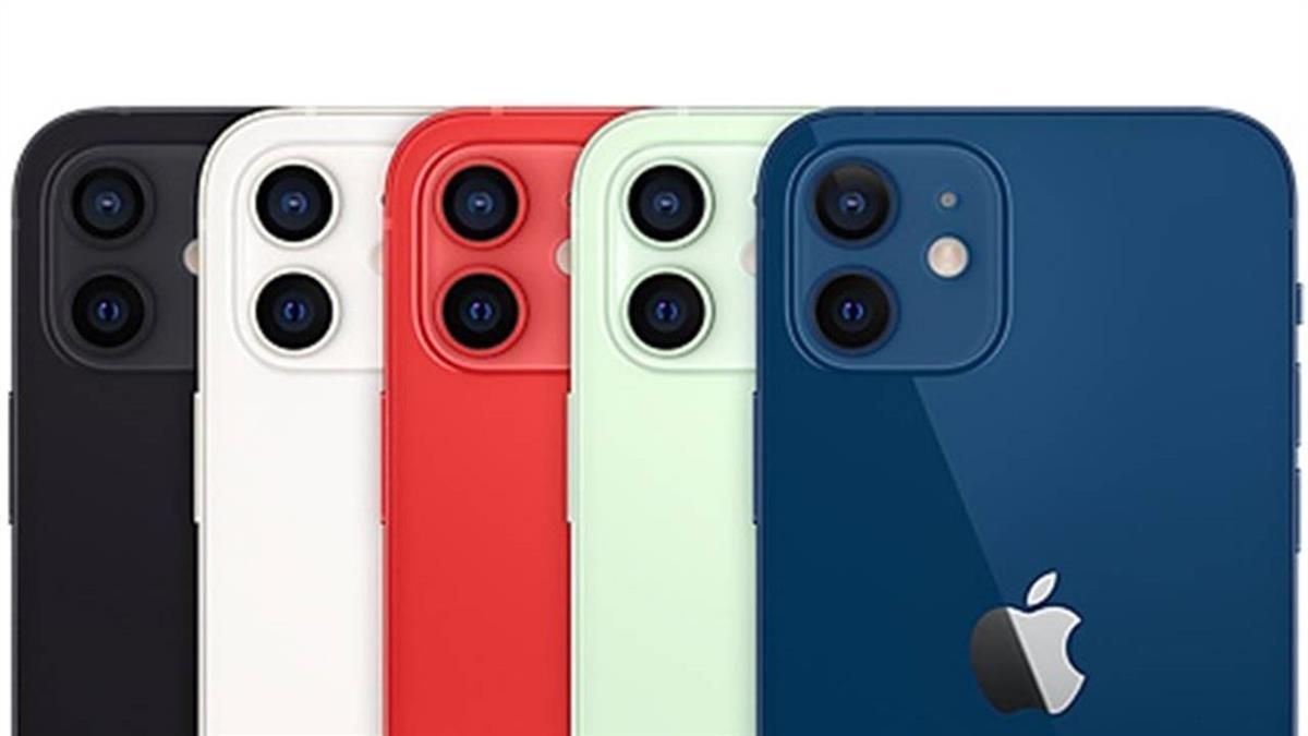 中華電信iPhone 12資費出爐!月繳1399新機0元帶回家