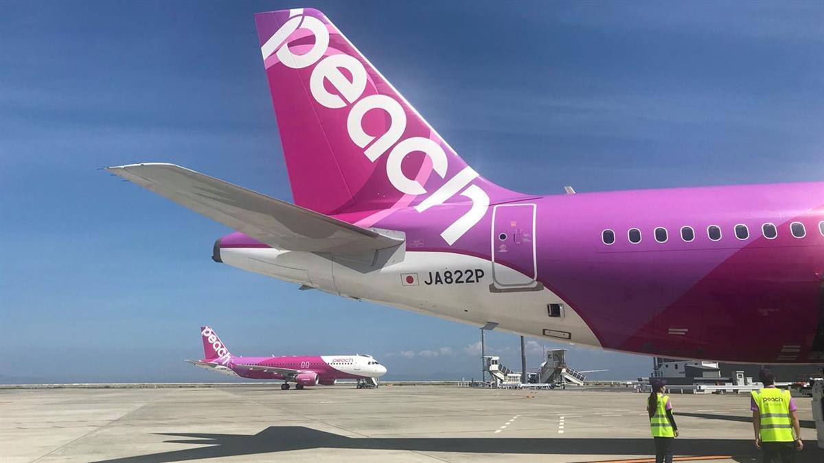 樂桃航空復飛「台日航班」 睽違7個月重啟國際線