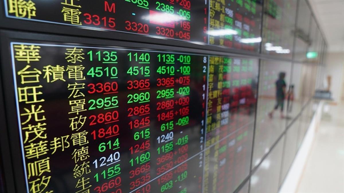 零股盤中成交值大增45% 台積電股數翻倍再奪冠