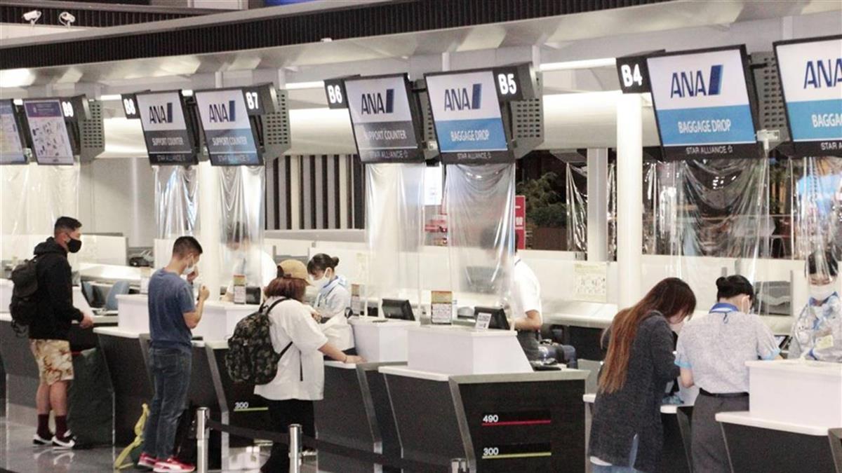日本調降對台「疫情警示等級」!入境不必採檢