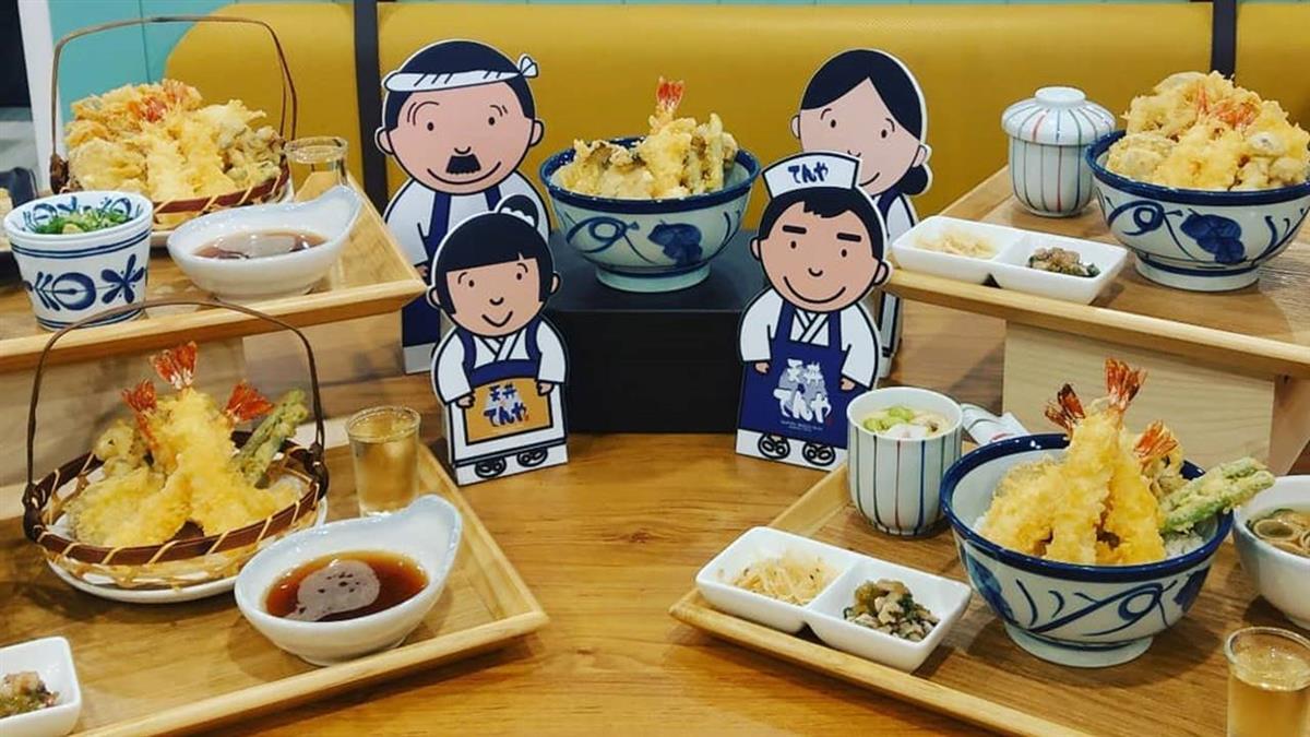 日本「天丼てんや」驚傳撤出台灣 11月底歇業