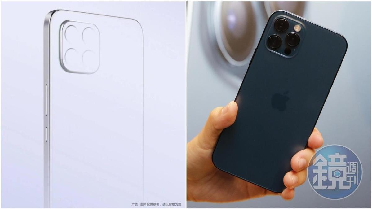 CEO才吐槽平整邊框 華為新機被網友酸「致敬」iPhone 12