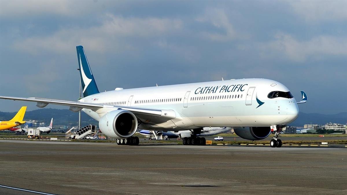 國泰航空裁員8千人 再要留任員工同意「不加薪沒年終」