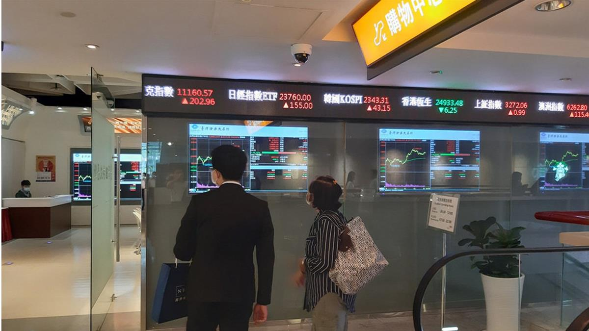 美股漲跌互見 法人:台股資金轉移 短線震盪盤堅