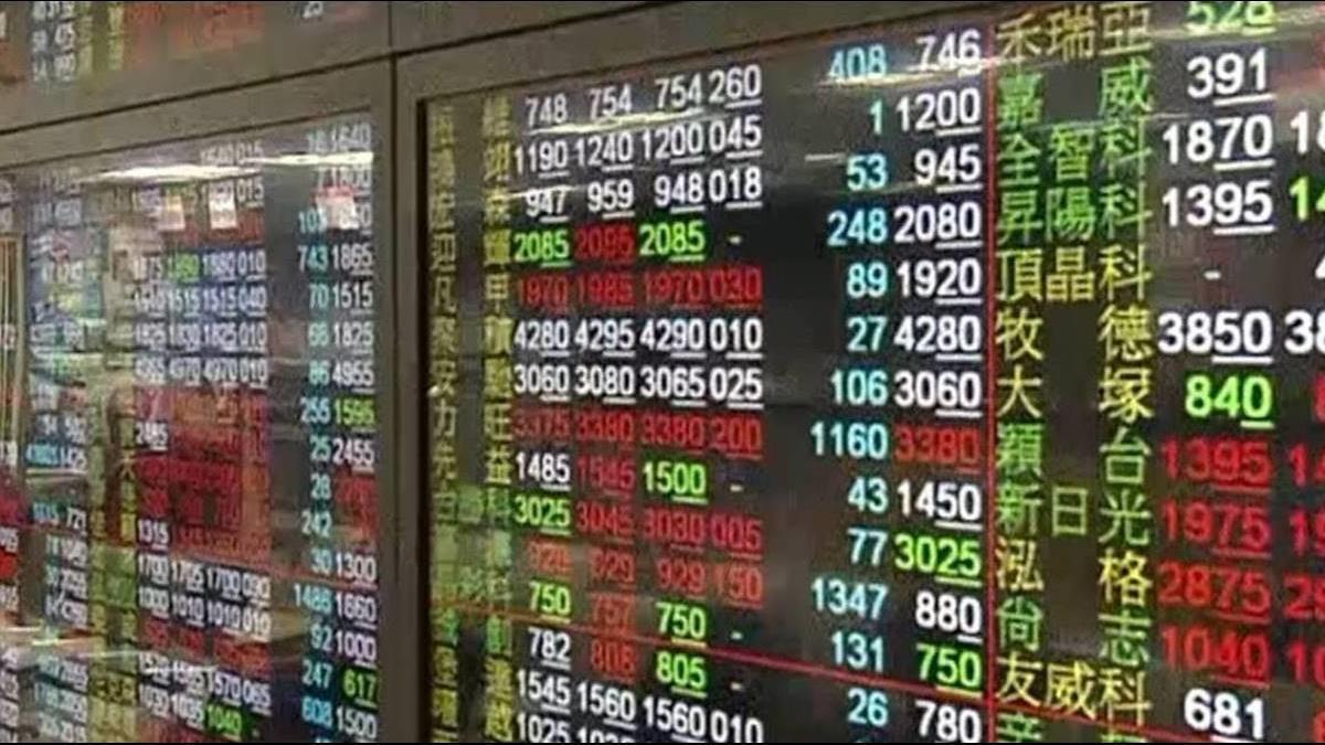 MSCI調整3指數全降 台股力守13100 高檔換手股要小心