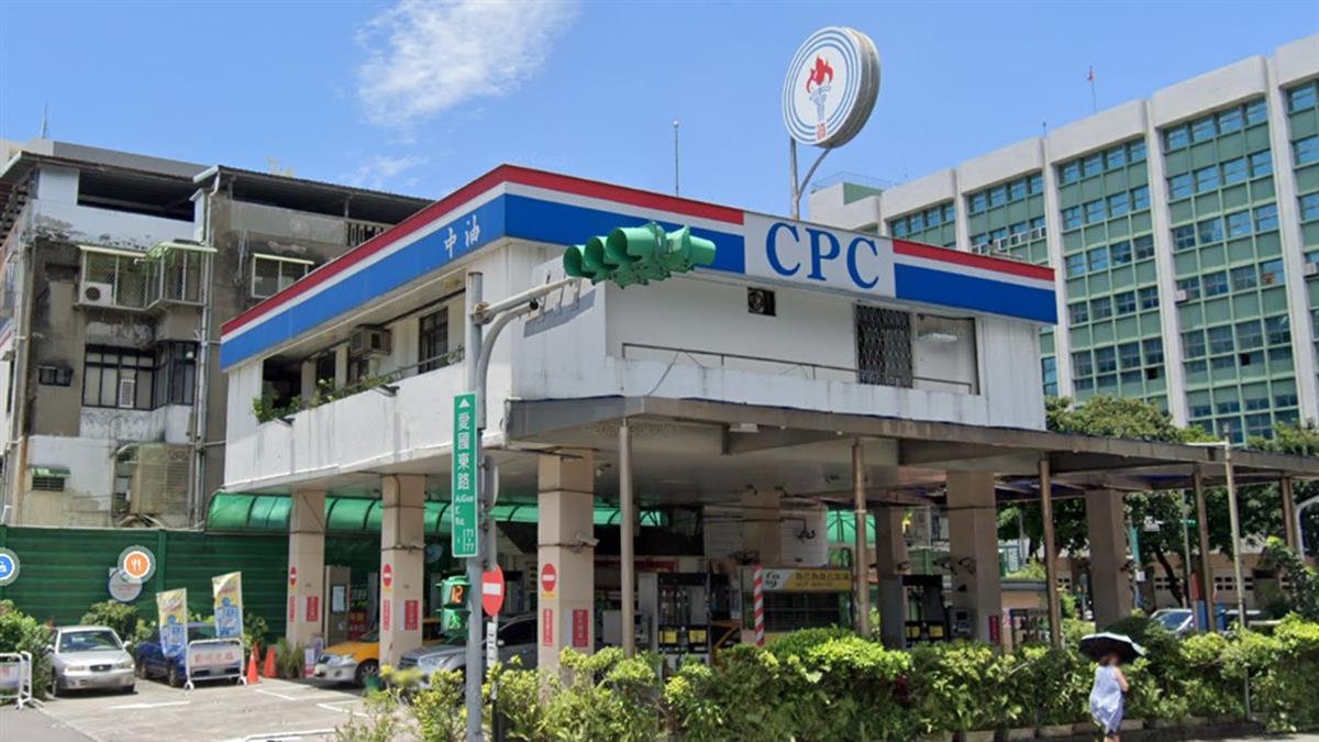 非洲挖到油12月抵台 「油價是否調降?」中油回應了