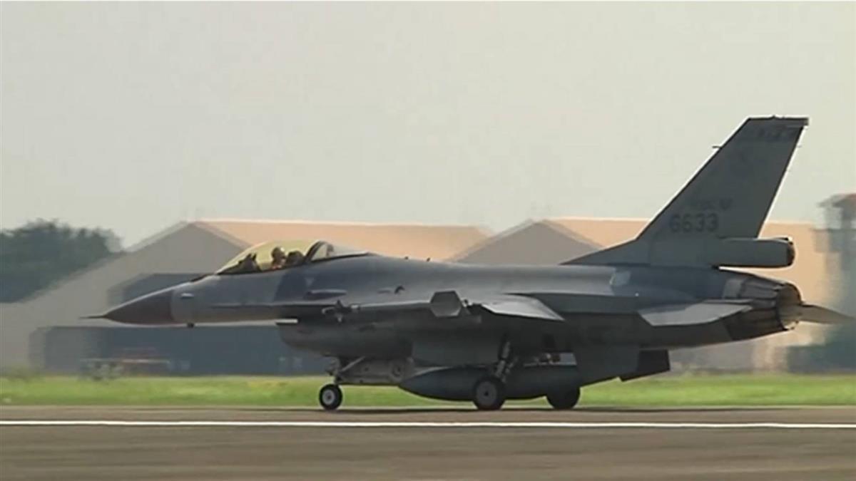 F-16失聯!蔡英文下令全面停飛:該負責就負責