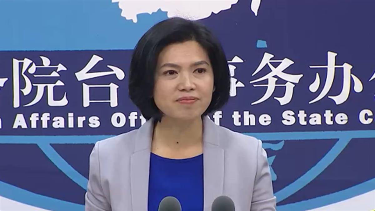 北京擬定「台獨頑固分子」清單 國台辦:依法打擊主要支持者