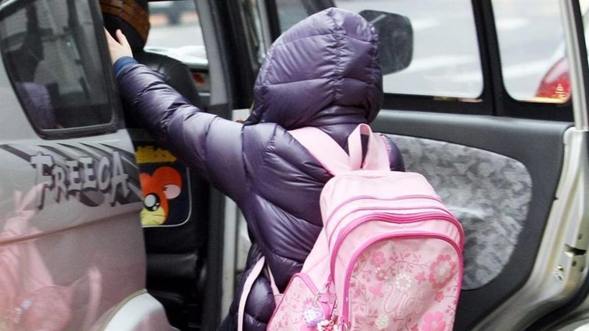 3項交通新制將上路!接送未滿7歲童 臨停不受「3分鐘限制」