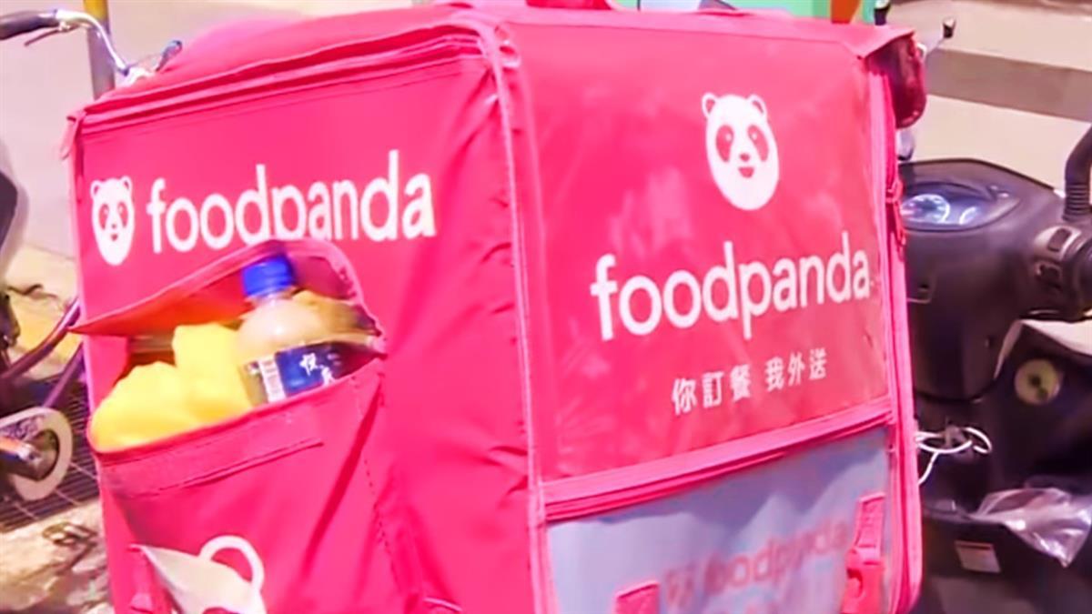 狂檢舉Foodpanda「假店內價」!他爽領15份賠償金 成功關鍵曝光