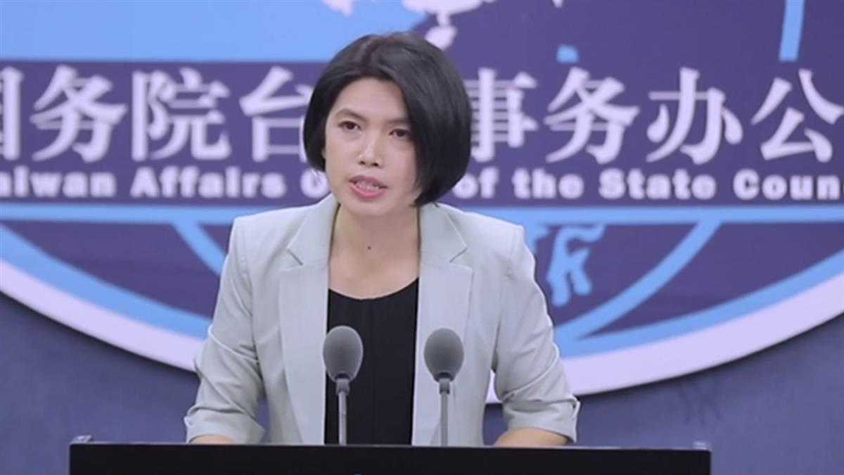 首度回應中天換照案!國台辦批:民進黨完成政治任務