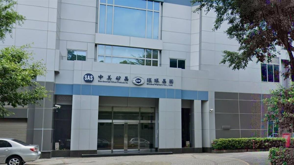 環球晶擬收購Siltronic 矽晶圓市占率將增至25%