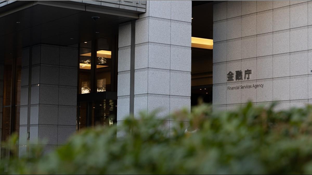 東京證交所當機停市處分出爐 社長引咎辭職 代理社長減薪5成