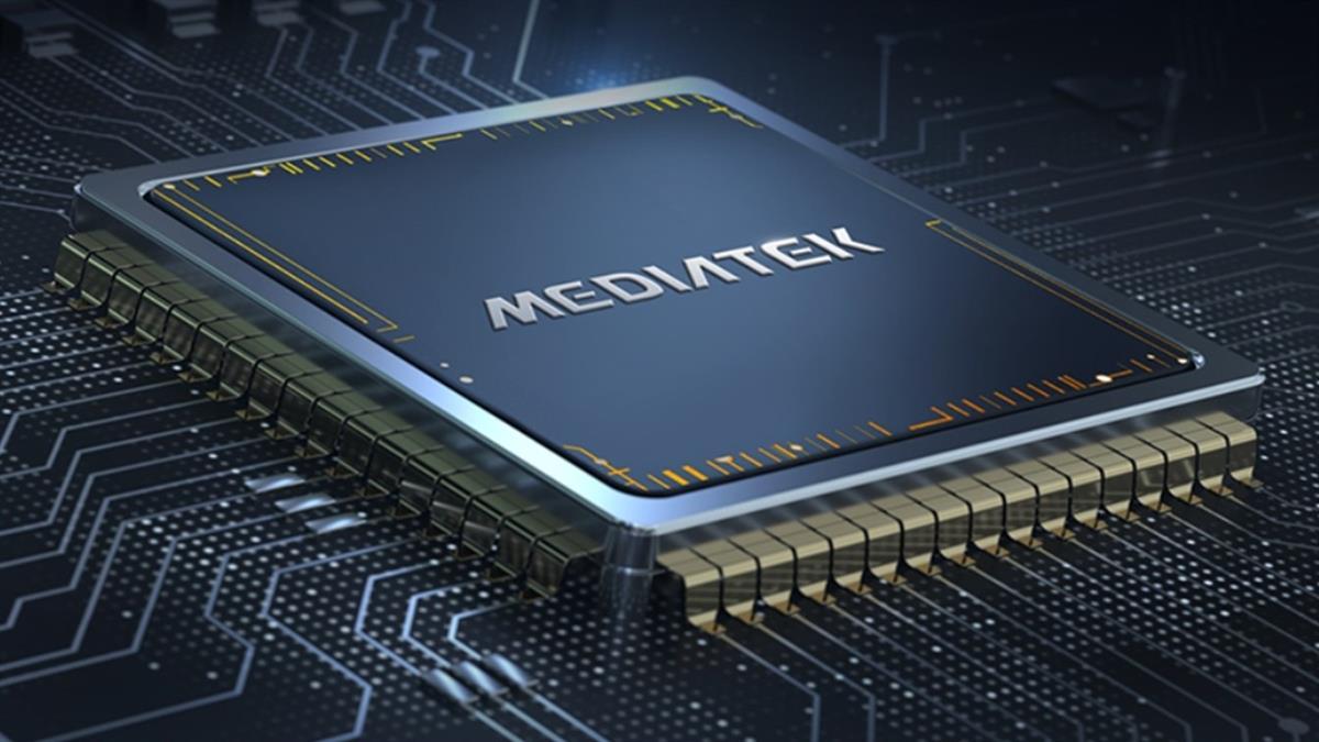 聯發科發表5G晶片天璣1200 採台積電6奈米製程
