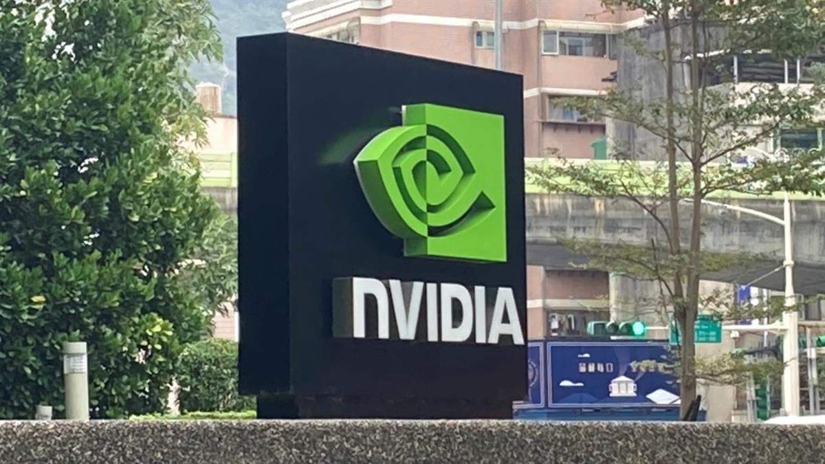 傳NVIDIA在港物流中心遷台  經濟部回應