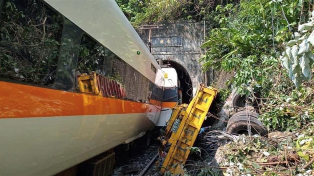 太魯閣號事故9乘客刷卡買票 總計獲賠逾1.5億元