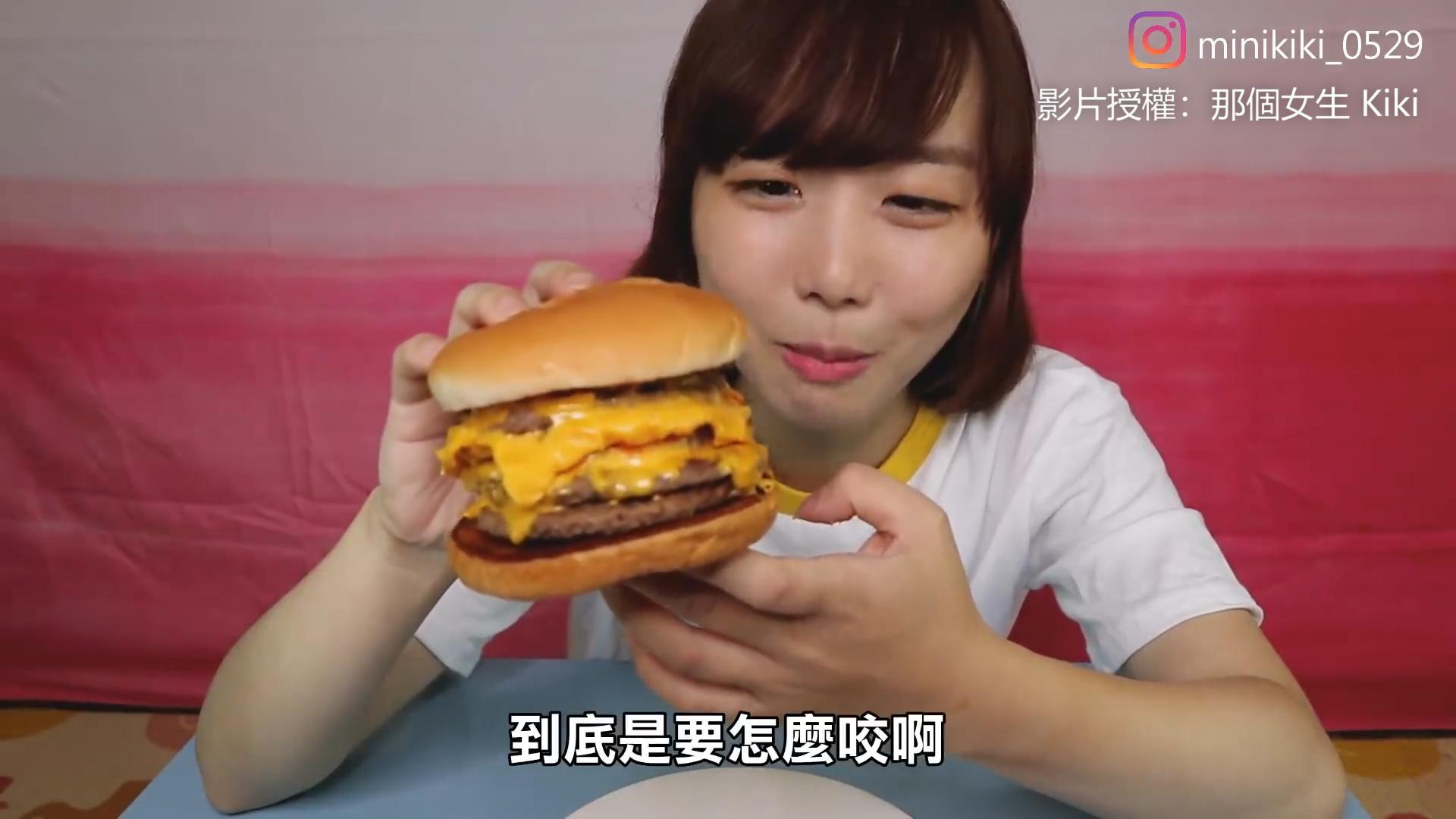麥當勞 破解 版